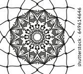 hand drawn mandala dream...