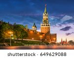 spasskay tower on red square in ... | Shutterstock . vector #649629088