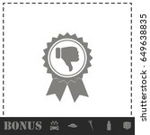 not recommended award icon flat.... | Shutterstock .eps vector #649638835
