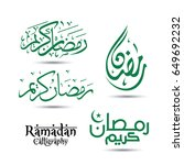 ramadan kareem calligraphy... | Shutterstock .eps vector #649692232