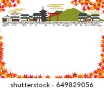 illustration of kyoto japan | Shutterstock .eps vector #649829056