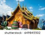 beautiful thai style church at... | Shutterstock . vector #649845502