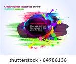 stars and light sparkle...   Shutterstock .eps vector #64986136