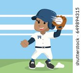 african baseball player... | Shutterstock .eps vector #649894315