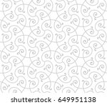 vintage abstract floral... | Shutterstock .eps vector #649951138