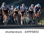 BLOEMFONTEIN, SOUTH AFRICA - NOVEMBER 7: Unidentified cyclists during the annual OFM Classic cycle race on November 7, 2010 in Bloemfontein, South Africa. - stock photo