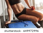 the gym on the background of... | Shutterstock . vector #649972996
