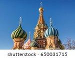 morning view of st. basil's... | Shutterstock . vector #650031715