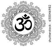 mantra om and mandala on white...   Shutterstock .eps vector #650046982