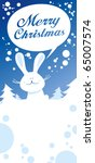 Christmas card with rabbit talking Merry Christmas. - stock vector