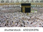 kaaba in makkah with crowd of... | Shutterstock . vector #650104396