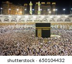 praying in mecca at kaaba | Shutterstock . vector #650104432