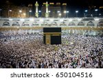 muslims pilgrims from all... | Shutterstock . vector #650104516