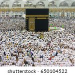 kaaba in makkah with crowd of... | Shutterstock . vector #650104522