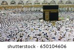 muslims gathered in mecca of... | Shutterstock . vector #650104606