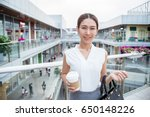 woman do shopping with coffee | Shutterstock . vector #650148226