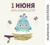vector 1 june children day... | Shutterstock .eps vector #650150206