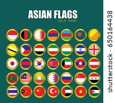 set of vector asian flags.icon... | Shutterstock .eps vector #650164438