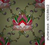 tribal art boho print  vintage... | Shutterstock . vector #650188612