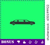 limousine icon flat. simple... | Shutterstock . vector #650199922