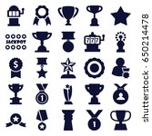 prize icons set. set of 25... | Shutterstock .eps vector #650214478