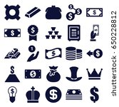 Wealth Icons Set. Set Of 25...