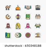 set of islamic icons  ramadan... | Shutterstock .eps vector #650348188