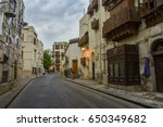 old street in unesco world... | Shutterstock . vector #650349682
