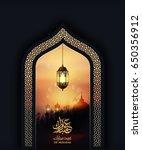 eid mubarak islamic vector... | Shutterstock .eps vector #650356912