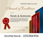 award of excellence with wax... | Shutterstock .eps vector #650386906