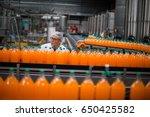 factory engineer monitoring... | Shutterstock . vector #650425582