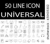 universal set icon