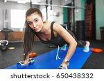 shot of young woman doing push...   Shutterstock . vector #650438332