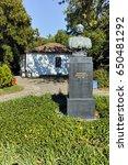 Small photo of PLEVEN, BULGARIA - 20 SEPTEMBER 2015: Museum of Russian Emperor Alexander II, City of Pleven, Bulgaria