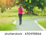 women running | Shutterstock . vector #650498866