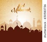 eid mubarak background | Shutterstock .eps vector #650583736