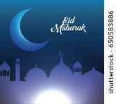 eid mubarak background | Shutterstock .eps vector #650583886