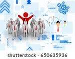 3d rendering business leadership | Shutterstock . vector #650635936