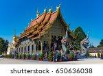 Wat Rong Sua Ten  Chiang Rai