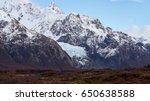 glacier in monte fitz roy in... | Shutterstock . vector #650638588