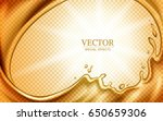 golden liquid elements  can be... | Shutterstock .eps vector #650659306