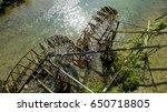Thanh Hoa Water Wheel