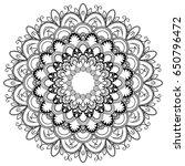 ethnic mandala ornament.... | Shutterstock .eps vector #650796472