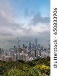 hong kong   march 5  2017  view ... | Shutterstock . vector #650833906