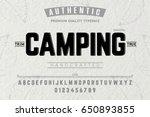 font.alphabet.script.typeface... | Shutterstock .eps vector #650893855