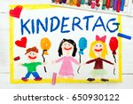 colorful drawing  children's... | Shutterstock . vector #650930122