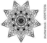 mandala. decorative round... | Shutterstock .eps vector #650973256