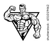 gym logo.bodybuilder with the... | Shutterstock .eps vector #651019462