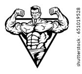 gym logo.bodybuilder with the... | Shutterstock .eps vector #651019528