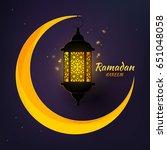 ramadan kareem muslim... | Shutterstock .eps vector #651048058